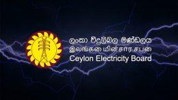 Ceylon Electricity Board - Sri Lanka