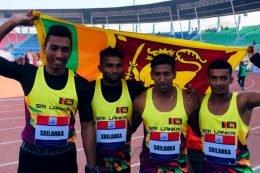 Sri Lanka relay team won gold at South Asian Games - 2019