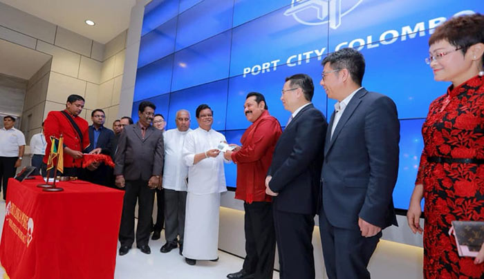 The Colombo Port City project was opened for investors by Prime Minister Mahinda Rajapaksa