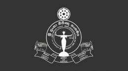 Bar association of Sri Lanka - BASL