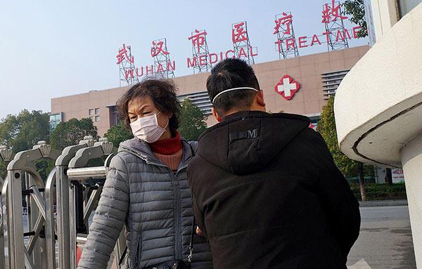 Chinese coronavirus
