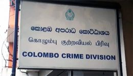 Colombo Crime Division - CCD
