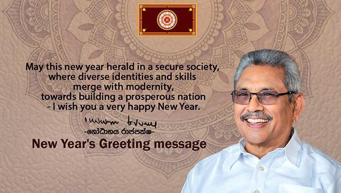 Sri Lanka President Gotabaya Rajapaksa's New Year Greeting message for year 2020