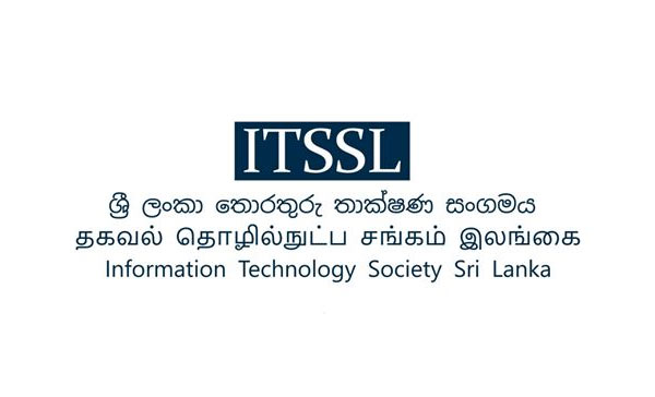 Information Technology Society Sri Lanka - ITSSL