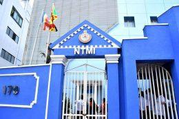 National Transport Medical Institute of Sri Lanka