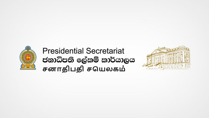 Presidential Secretariat in Sri Lanka