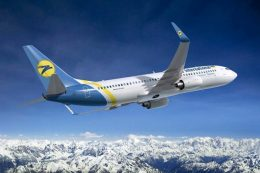 Ukrainian airline boeing 737 crashed in Iran