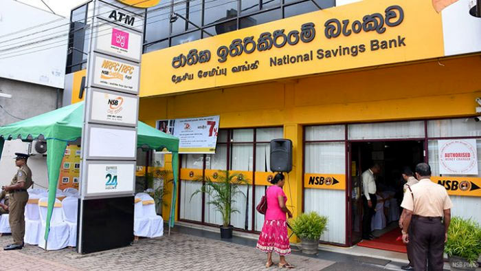 NSB - National Savings Bank Sri Lanka