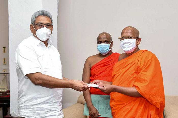 Donation for COVID-19 fund in Sri Lanka