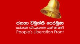 JVP Sri Lanka logo - People's liberation front