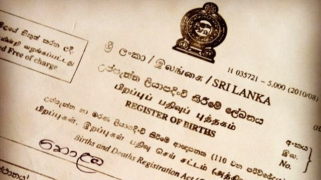 Birth certificate in Sri Lanka