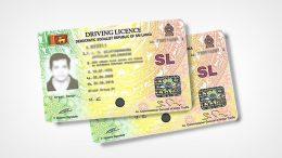 Sri Lanka driving licence