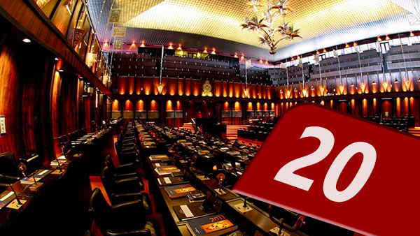 20th Amendment to the Constitution of Sri Lanka