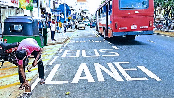 Bus lane in Sri Lanka