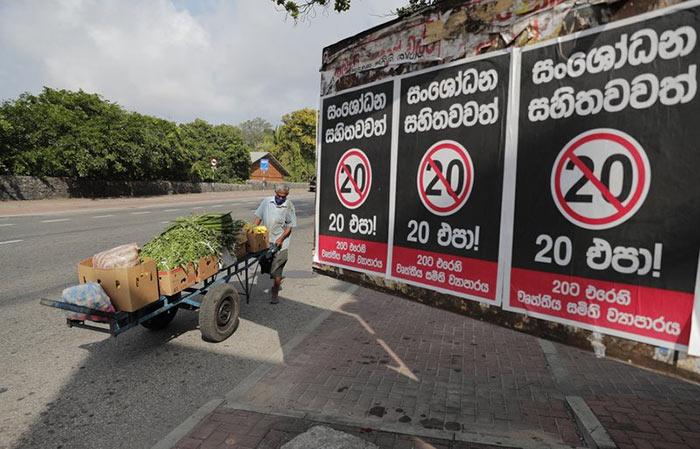 20th constitutional amendment in Sri Lanka