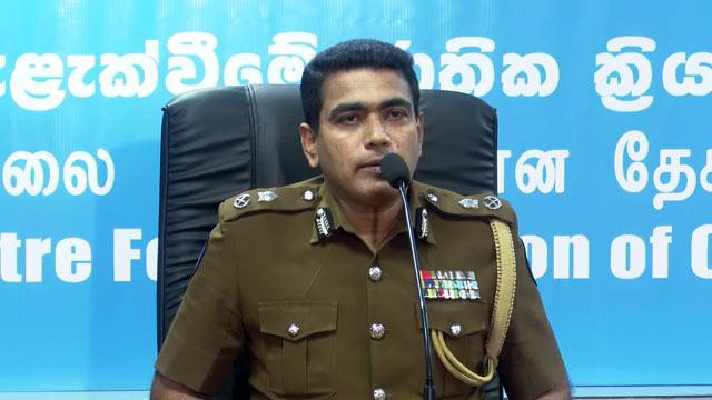 Ajith Rohana - Sri Lanka Police