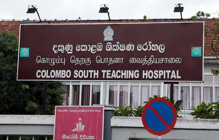 Kalubowila Hospital - Colombo south teaching hospital