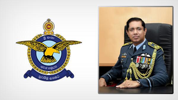 Sudarshana Pathirana - 18th Air Force Commander of Sri Lanka