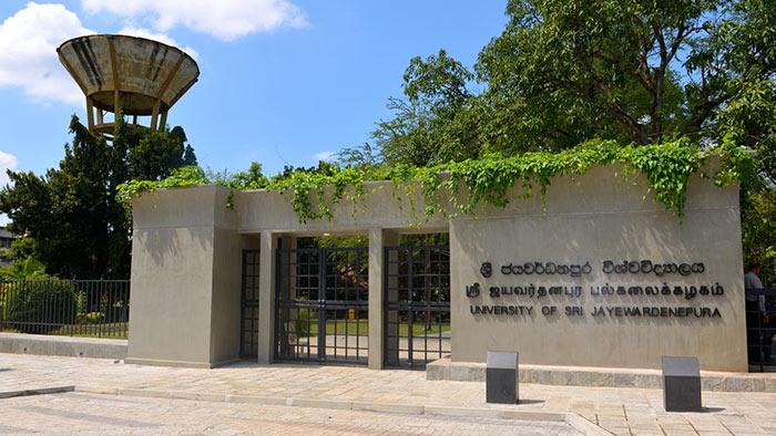 University of Sri Jayewardenepura Sri Lanka