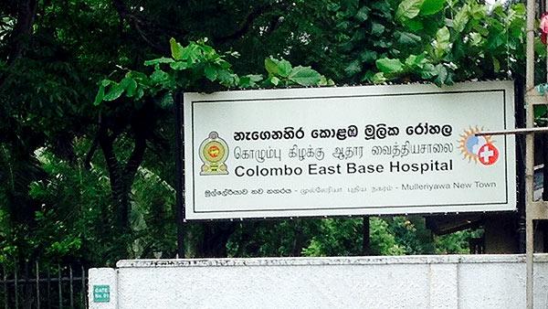 Colombo East Base Hospital in Sri Lanka