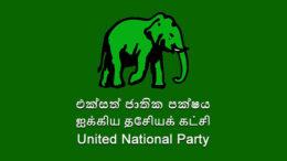 UNP logo - United National Party Sri Lanka