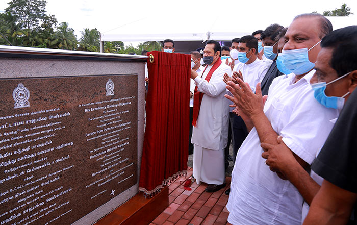 Construction on 3rd phase of Central Expressway in Sri Lanka begins
