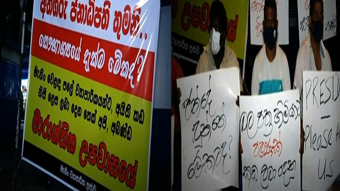 Fast unto death by Manning Market traders in Colombo Sri Lanka