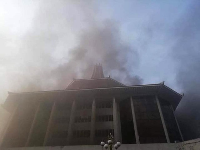 Fire breaks out at Supreme Court Complex in Sri Lanka