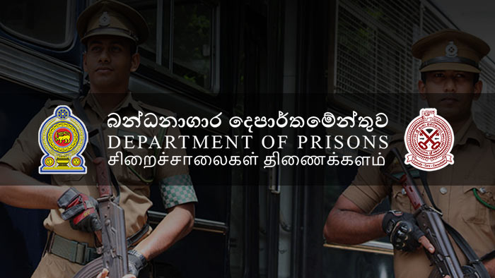 Department of Prisons in Sri Lanka