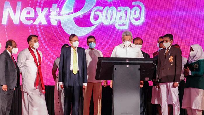 Egenuma website has been launched by President Gotabaya Rajapaksa