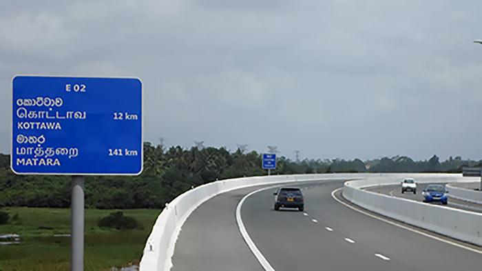 Expressway in Sri Lanka