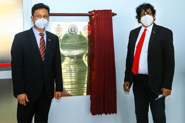 Attorney General's Department of Sri Lanka removes controversial plaque