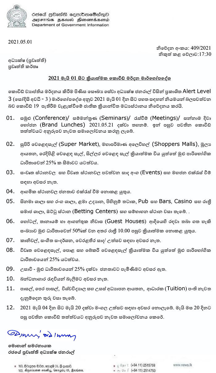 COVID-19 health guidelines May 2021 in Sri Lanka