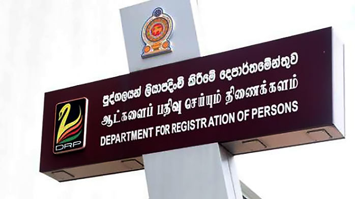 Department for Registration of Persons in Sri Lanka