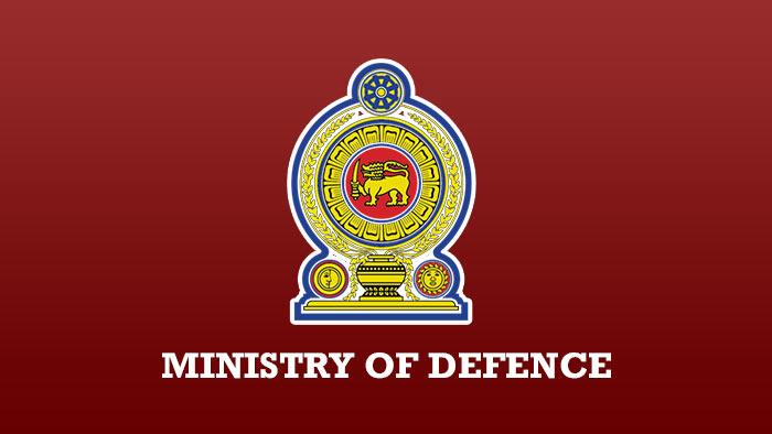 Ministry of Defence logo in Sri Lanka