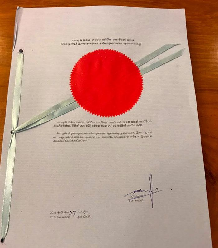 Sri Lanka Speaker Mahinda Yapa Abeywardena signed Colombo Port City Economic Commission bill