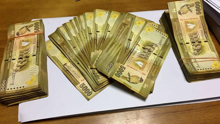 5000 Rupee note in Sri Lanka