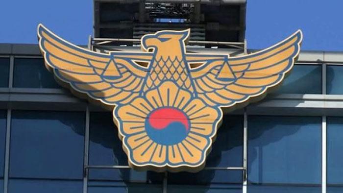 Emblem of Korea's police