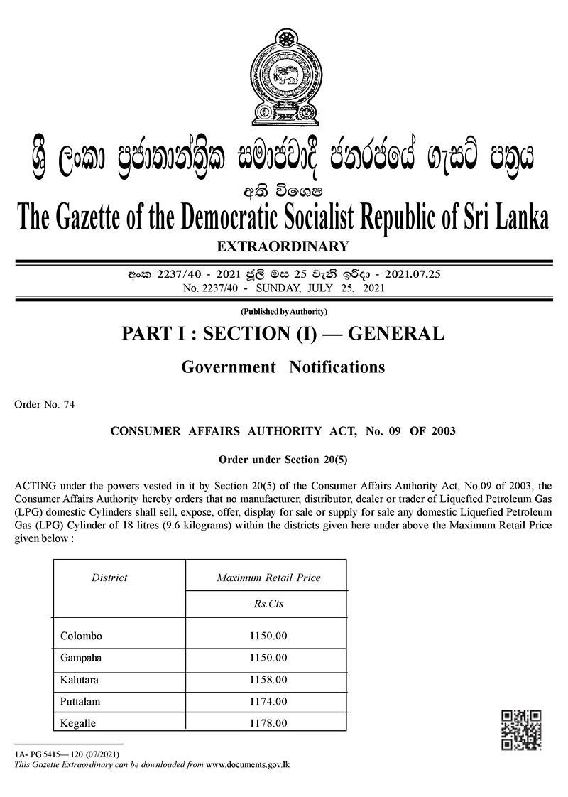 Gazette on maximum retail price for 18 litres gas cylinder