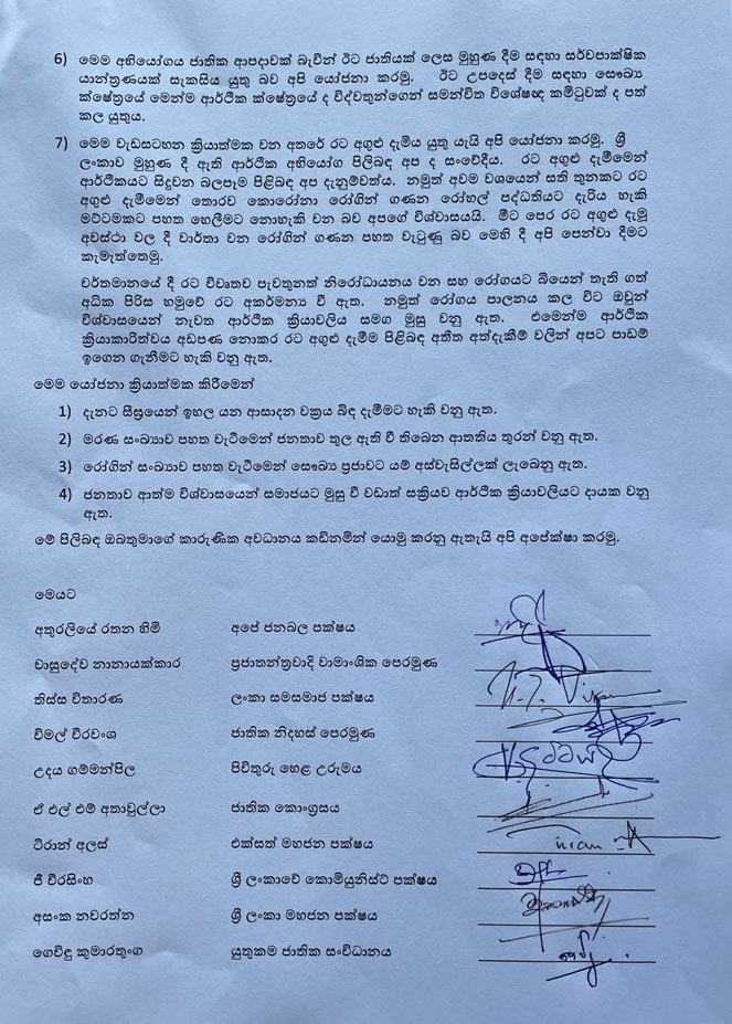 Letter to Sri Lanka President on COVID situation