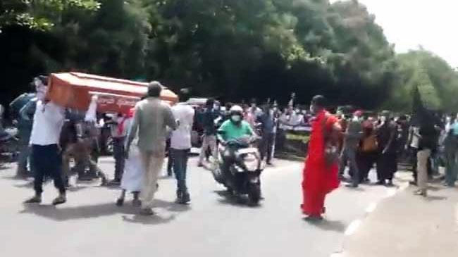 Protest in Sri Lanka
