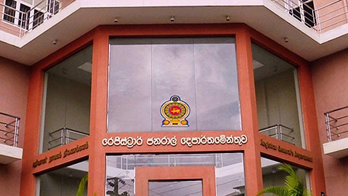 Registrar General's Department