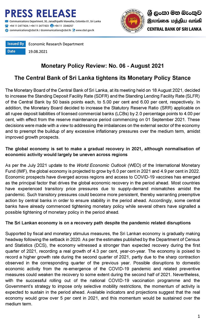 Sri Lanka's Central Bank tightens its monetary policy stance