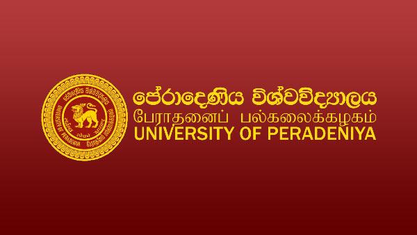 Peradeniya University Sri Lanka