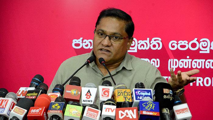 Vijitha Herath - JVP