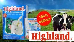 Highland milk powder in Sri Lanka