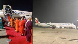 Kushinagar International airport opens