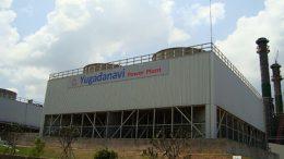 Yugadanavi power plant in Kerawalapitiya Sri Lanka